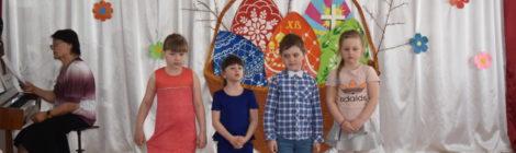 """Представление """"Светлая Пасха"""" в детском саду №27 пос. Радовицкий"""