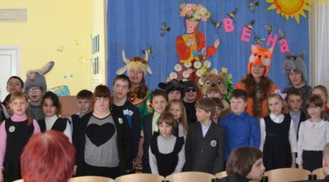 Пасхальный праздник в школе-интернате для детей с ОВЗ г. Шатура
