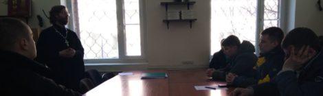 Встреча с личным составом отдела вневедомственной охраны