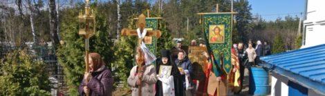 Светлая Пятница в с. Андреевские Выселки