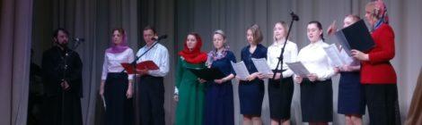 Пасхальный концерт в г. Рошаль