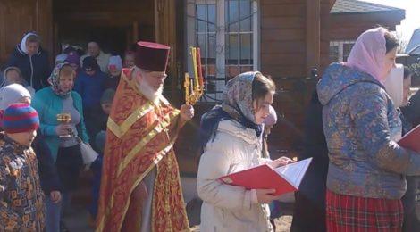 Пасха Христова в Михаило-Архангельском храме с. Пышлицы