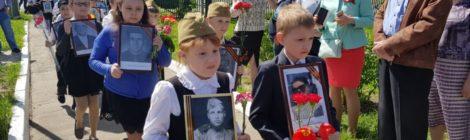 День Победы в Шатурском округе и г. Рошаль