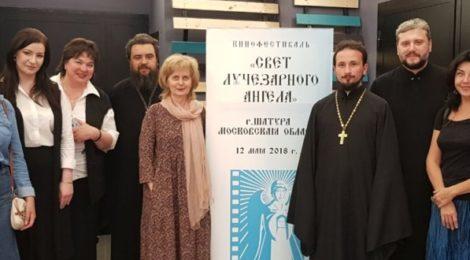 """Кинофестиваль """"Свет лучезарного ангела"""""""