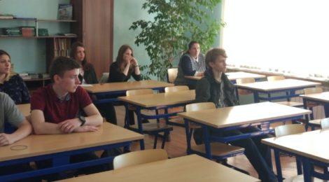 Беседа со студентами Рошальского техникума