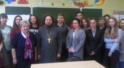 Лекция по литературе в школе №2 г. Рошаль