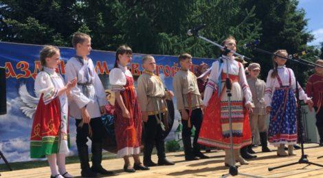 День села Шарапово