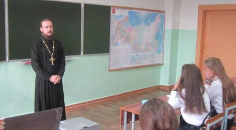 Урок по теме Новомучеников в школе №1
