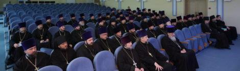 Собрание благочинных Московской епархии