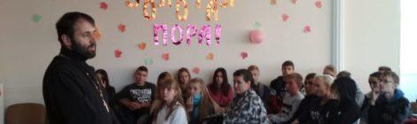 Начало катехизаторского курса занятий в Рошальском техникуме