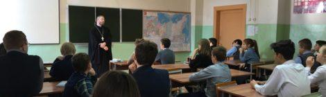 Беседы со священником в школе №1 г. Шатура