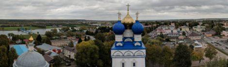 Собор Новомучеников Бронницких