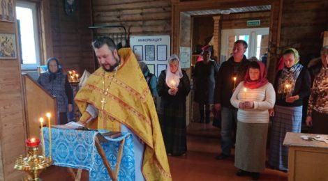 Панихида по погибшим в ДТП в храме пос. Радовицкий