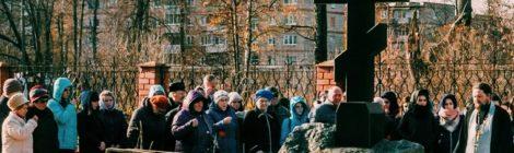 День памяти жертв политических репрессий в г.о. Рошаль