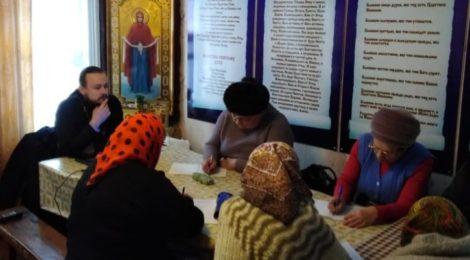 Занятие курсов ББК в Пятницком храме с. Туголес