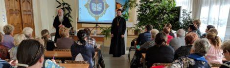 Встреча со специалистом образовательного отдела епархии в г. Шатура