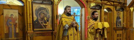 Богослужение в Казанском храме с. Петровское