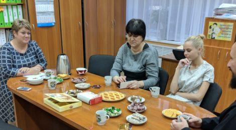 Встреча с педагогами д/с №25
