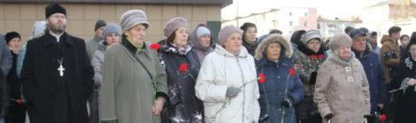 День памяти жертв политических репрессий в г.о. Шатура