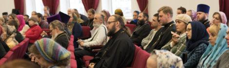 Епархиальная конференция по социальному служению в г. Мытищи
