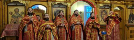 День памяти сщмч. Александра Сахарова в храме с. Петровское