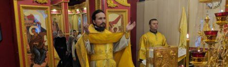 День памяти свт. Спиридона Тримифунтского