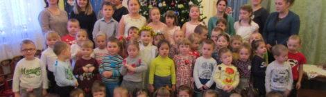 Рождественская сказка в д/с мкр. Керва