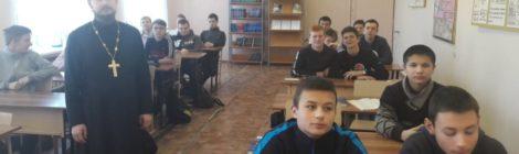 День студента в Шатурском профессиональном училище