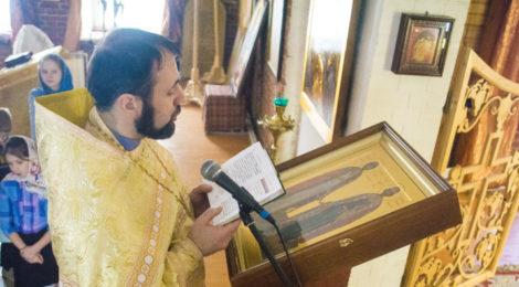 Освящение иконы блгв. князя Дмитрия Донского