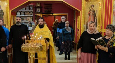 Молебен на новолетие в храме г. Шатура