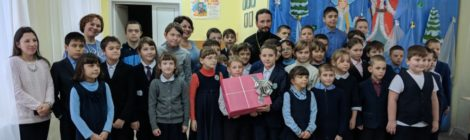 Посещение школы-интерната для детей с ОВЗ