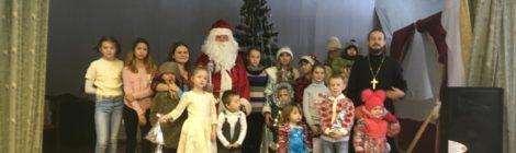 Рождественская ёлка в ДК с. Шарапово