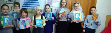 День православной книги в Преображенском храме с. Андреевские Выселки