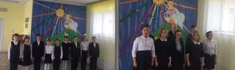 Родительское собрание в школе для детей с ОВЗ г. Шатура