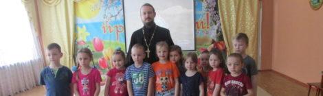 День православной книги в детском саду №18 пос. Осаново