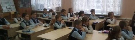 День православной книги в школе №4 г. Шатура