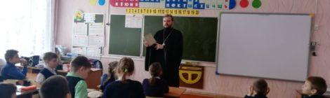 День православной книги в школах д. Левошево, пос. Шатурторф