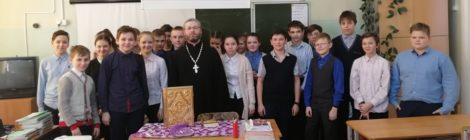 День православной книги в школе №2 г. Шатура