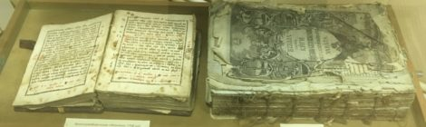 День православной книги в краеведческом музее г. Шатура