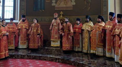 День памяти новомучеников Егорьевских