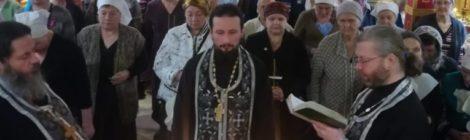 Соборование в храме новомучеников г. Шатура