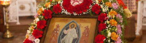 Светлое Христово Воскресение. Пасха
