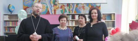 80-летие детской библиотеки в г. Шатура