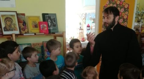 Пасхальная встреча в детском саду №1 г. Рошаль