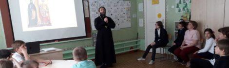 День славянской письменности и культуры в коррекционной школе г. Шатура