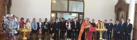 Молебен для выпускников Коробского лицея с. Дмитровский Погост
