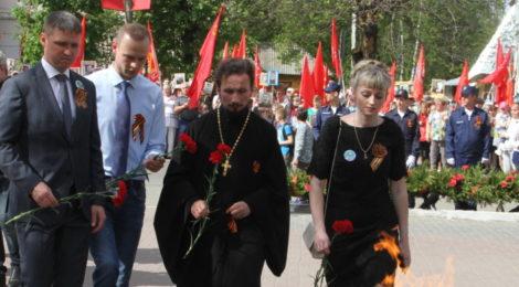 День Победы в г. о. Шатура