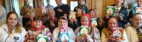 Пасхальный праздник в воскресной школе пос. Радовицкий