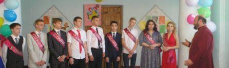 Выпускной акт в школе №5 г. Шатура