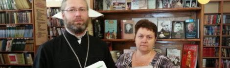 Поступление в библиотеки г.о. Шатура и Рошаль периодических изданий епархии и благочиния